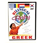 Brainy Baby 90119 Language Series Gre...