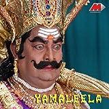 Yamaleela