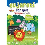 Gujarati For Kids: Simple Words [DVD] [NTSC]