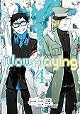 Now playing 4巻 (デジタル版ガンガンコミックスONLINE)