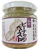 千葉豆乃華 ピーナッツペースト 加糖 150g