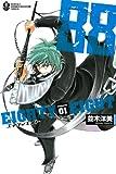 88 1 (月刊マガジンコミックス)