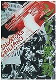 シシリーの黒い霧 Francesco Rosi [DVD]
