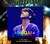 〜NEGAI〜 Ryu Siwon LIVE TOUR 2011 [DVD]