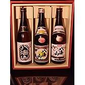 八海醸造 漫遊三本セット 八海山 本醸造・清酒・吟醸酒