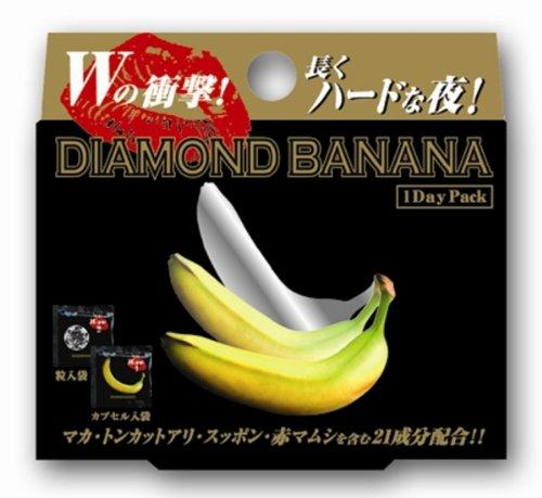 メタボリック ダイヤモンドバナナ 2袋