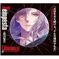 「クリミナーレ!」Vol.3 テンペスタ CV.森川智之出演声優情報
