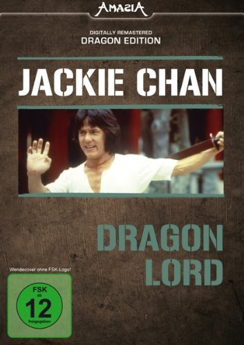 Dragon Lord, DVD