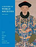 img - for Sources of World Societies, Volume 2: Since 1500 book / textbook / text book