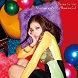 黒木メイサ CD 「Woman's Worth / Breeze Out」