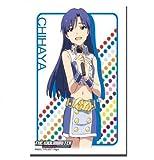 ブシロードスリーブコレクションHG (ハイグレード) Vol.382 アニメ アイドルマスター 『如月 千早』