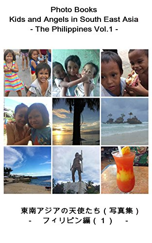 photo-books-kids-and-angels-in-south-east-asia-the-philippines-vol1-photo-books-kids-and-angels-in-s