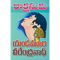 Vijayaniki aidu metlu