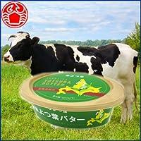 よつ葉バター 花容器