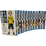 ヒカルの碁 全23巻完結セット (ジャンプ・コミックス)