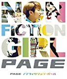 Colorful♪PAGE
