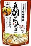 ヤマキ 真鯛のだし塩鍋つゆ 700g×2個