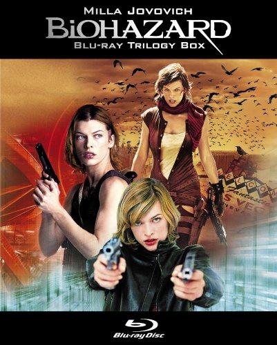 バイオハザード トリロジーBOX(3枚組) (Blu-ray Disc)