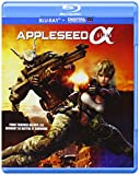 Appleseed Alpha [Blu-ray]