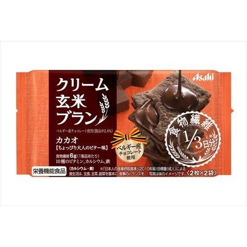 バランスアップクリーム玄米ブランカカオ 2枚×2袋