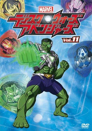 ディスク・ウォーズ:アベンジャーズ Vol.11[DVD]