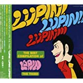 THE BEST COMPILATION of LUPIN THE THIRD 「LUPIN! LUPIN!! LUPIN!!!」