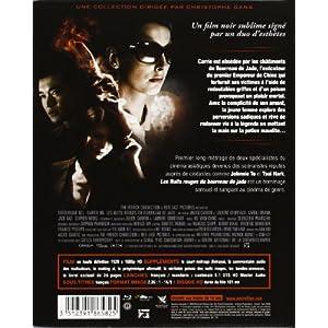 Les Nuits rouges du Bourreau de Jade [Blu-ray]