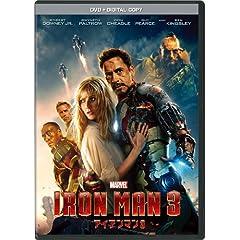 アイアンマン3 DVD(デジタルコピー付き)