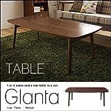 IKEA・ニトリ好きに。ソファ&ローテーブルセット【Glanta】グレンタ ローテーブル単品
