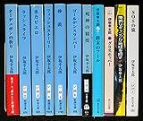 文庫 / 伊坂 幸太郎 のシリーズ情報を見る
