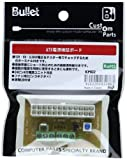 Bullet ATX電源検証ボード KM02