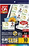 KOKUYO カラーレーザー&カラーコピー用名刺カード(写真用紙) A4 10面 10枚 LBP-VP10N