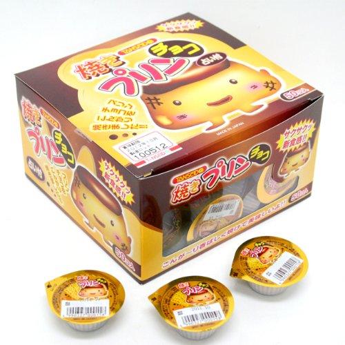焼きプリンチョコ 占い付 50入【駄菓子】