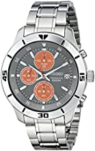 Seiko Men's SKS415 Amazon Exclusive Stainless Steel Watch with Link Bracelet