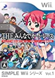 echange, troc Simple Wii Series Vol. 1: The Minna de Kart Race[Import Japonais]