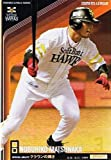 【プロ野球オーナーズリーグ】松中信彦 福岡ソフトバンクホークス グレート 《OWNERS LEAGUE 2011 04》ol08-002