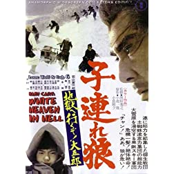 Lone Wolf and Cub: Baby Cart White Heaven in Hell