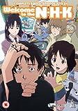 NHKにようこそ! コンプリート DVD-BOX (全24話, 600分) 滝本竜彦 アニメ [DVD] [Import] [PAL, 再生環境をご確認ください]