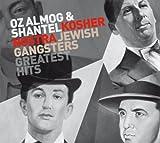 echange, troc Shantel & Oz Almog - Kosher Nostra