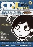 CD Journal ( ジャーナル ) 2010年 02月号 [雑誌]