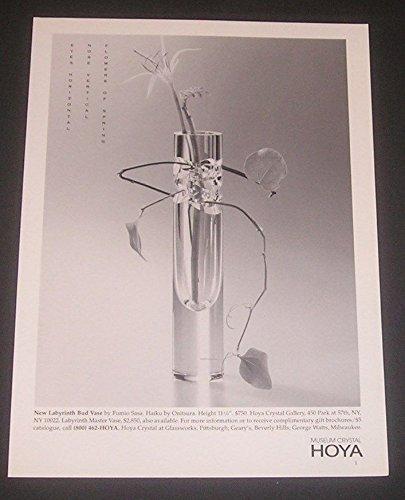 1994 PRINT AD Hoya Museum Crystal, Labyrinth Bud Vase by Fumio Sasa with Haiku by Onitsura, Japanese Art Glass, Original Vintage Magazine Advertisement / Collectible Paper Ephemera