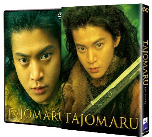 TAJOMARU 限定版 [DVD]
