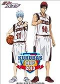 「黒子のバスケ」初の公式イベント・KUROBAS CUPの映像化決定