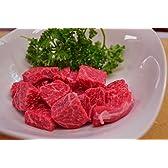 国産 和牛 常陸牛 サイコロステーキ 200g 【 サイコロ ステーキ 】