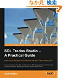 Sdl Trados Studio: A Practical Guide (Community Experience Distilled)
