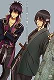 銀魂 シーズン其ノ弐 03 【完全生産限定版】 [DVD]