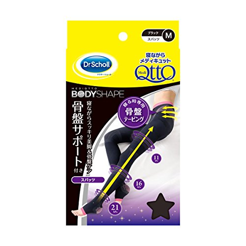 Dr.scholl Medi Qtto Bodyshape Sleep Wearing Slimming Spats Pelvic Support (M)