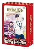 ���Z�����A�K�`�� Blu-ray BOX ���ؔ�(������萶�Y)