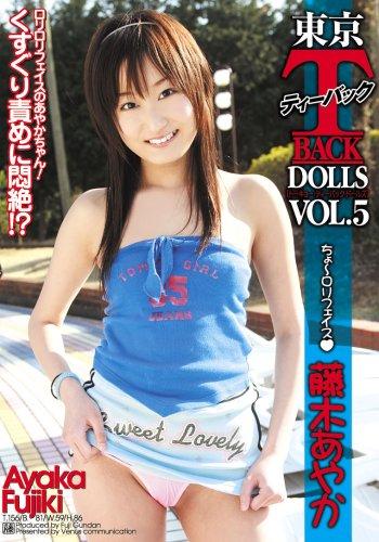 東京Tバックドールズ VOL5 [DVD]