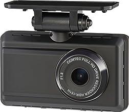 コムテック 常時録画 200万画素 Full HDドライブレコーダー 3年保証モデル 日本製 HDR-151H